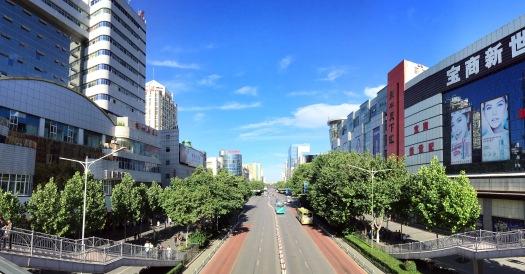 Baoji, China - My Hometown